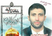 پیکر پاک شهید مدافع حرم مرتضی حسینپور در لنگرود تشییع میشود
