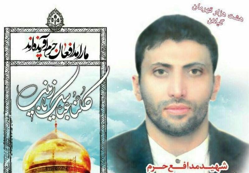 مراسم چهلمین روز شهادت شهید نابغه مدافع حرم برگزار میشود
