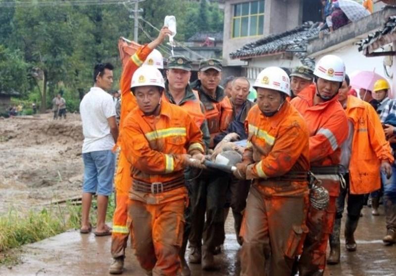 زلزله چین