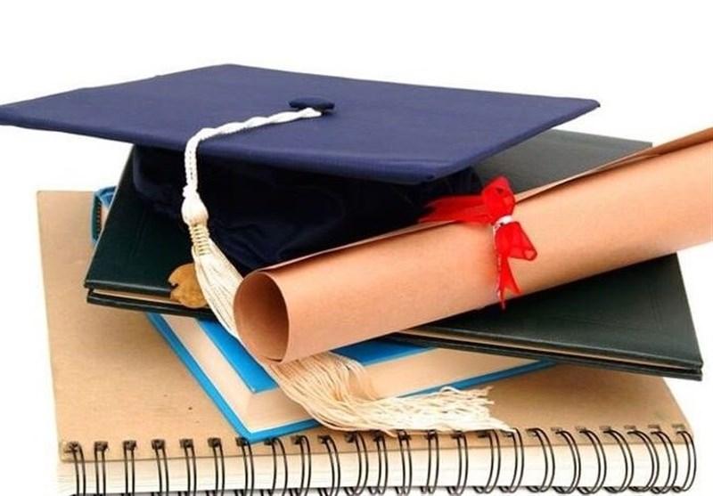 بورس ویژه تحصیلی به رتبههای برتر کنکور اعطاء میشود