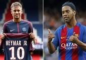 حمایت رونالدینیو از تصمیم نیمار برای ترک بارسلونا