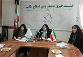 دبیرکل مجمع زنان اصلاح طلب انتخاب شد
