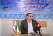استفاده 150 هزار مشترک تلفن ثابت از خدمات اینترنت در استان قم