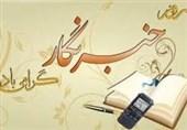 تجلیلی به نام خبرنگار به کام هیئتمدیره خانه مطبوعات/ باز هم سر بیکلاه خبرنگاران سمنانی در روز خبرنگار
