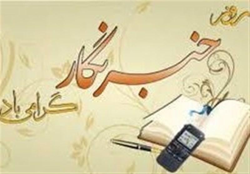 پنجمین یادواره شهدای رسانهای استان کرمان برگزار شد
