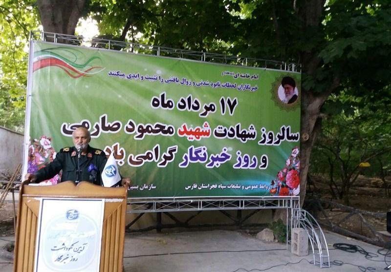 قرارگاه محرومیتزدایی سپاه فجر استان فارس افتتاح میشود