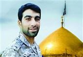 آئین وداع با شهید مدافع حرم در گتوند برگزار شد