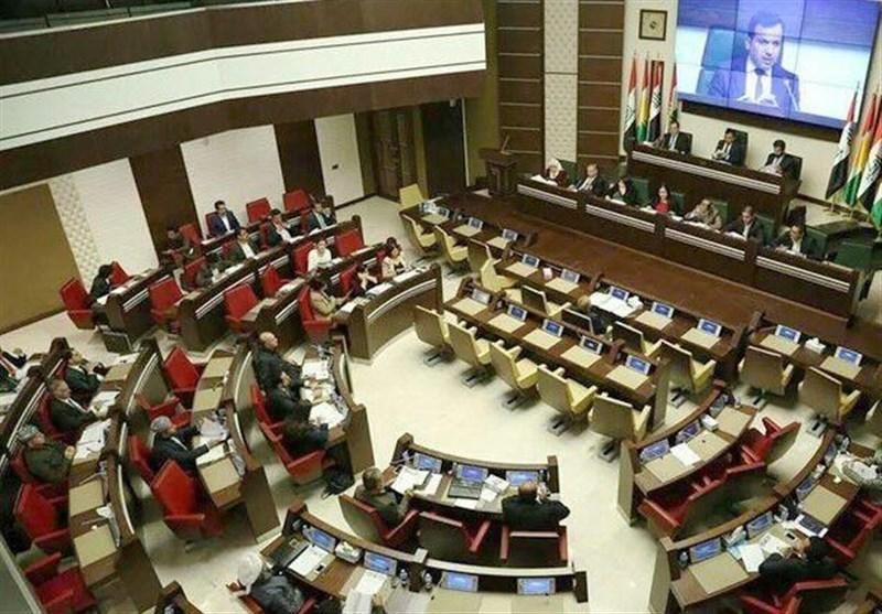 پارلمان کردستان