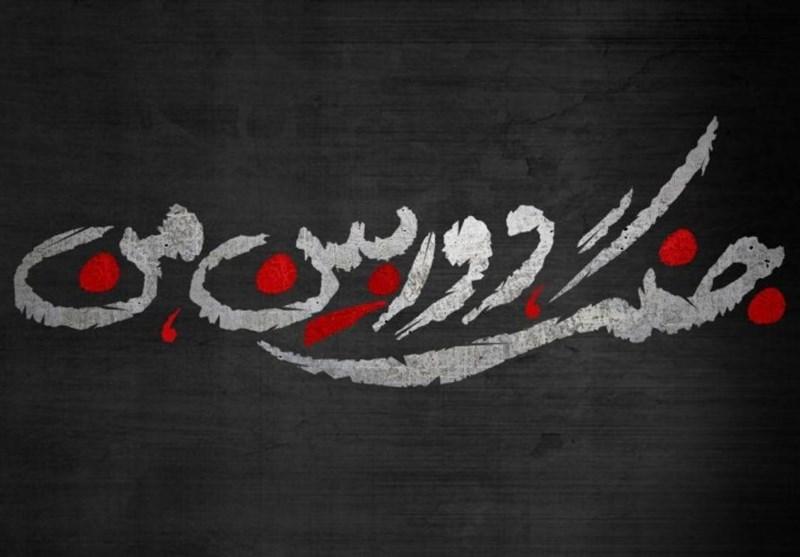 یادداشت/پراکندگی منظم «جنگ، دوربین، من» در حمله به تروریسم