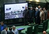 البرلمان الإیرانی یصوت غدا على منح الثقة للحکومة الجدیدة