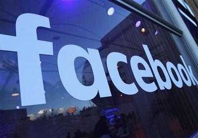 فیس بوک: اطلاعات 87 میلیون کاربر در اختیار یک شرکت مشاوره سیاسی قرار داده شده است
