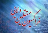 """تکرار/اول مهر؛جلسه ارزی فراکسیون مستقلان با """"همتی"""""""