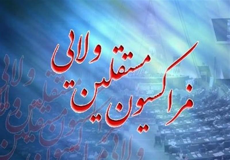 """اول مهر؛جلسه ارزی فراکسیون مستقلان با """"همتی"""""""