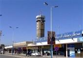 Suudi Koalisyon BM Uçaklarının Sana'ya İnişini Engelledi