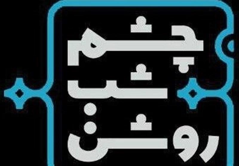 مرادپور در «چشم شب روشن»: جای قهرمانهای بزرگی چون سردار سلیمانی در سینما خالی است