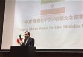Iran's Deputy FM: Violation of JCPOA to Cost Violators Dearly