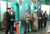چهلمین دوره مسابقات قرآن استان سمنان در دامغان پایان یافت + اسامی نفرات برتر
