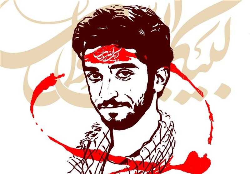 نتیجه تصویری برای شهید حججی