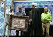 اعلام نتایج برگزیدگان مسابقات قرآن استان تهران
