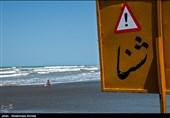 تاثیرات پرچمگذاری شناگاههای سواحل در امنیت و سلامت گردشگران