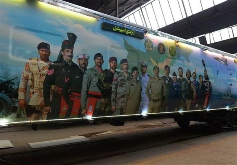 آزادی ٹرین میں آئی ایس پی آر کیلئے مختص گیلری تیار/ ٹرین کا افتتاح آج ہوگا