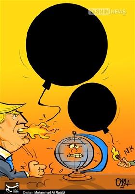 کاریکاتور/ گزینه نظامی آمریکا علیه کرهشمالی