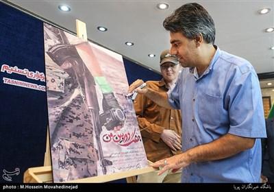 محسن اسلام زاده مستندساز مقاومت