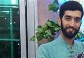مراسم چهلمین روز شهادت محسن حججی در قم برگزار شد