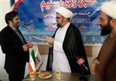 """خبرگزاری تسنیم بهعنوان نخستین """"خادم افتخاری نماز جمعه"""" در قم انتخاب شد"""