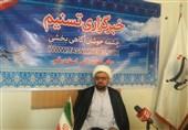 ویژه برنامههای دهه بصیرت توسط قرارگاه نماز جمعه استان قم برگزار میشود