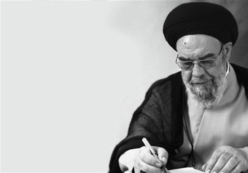 امام جمعه اصفهان