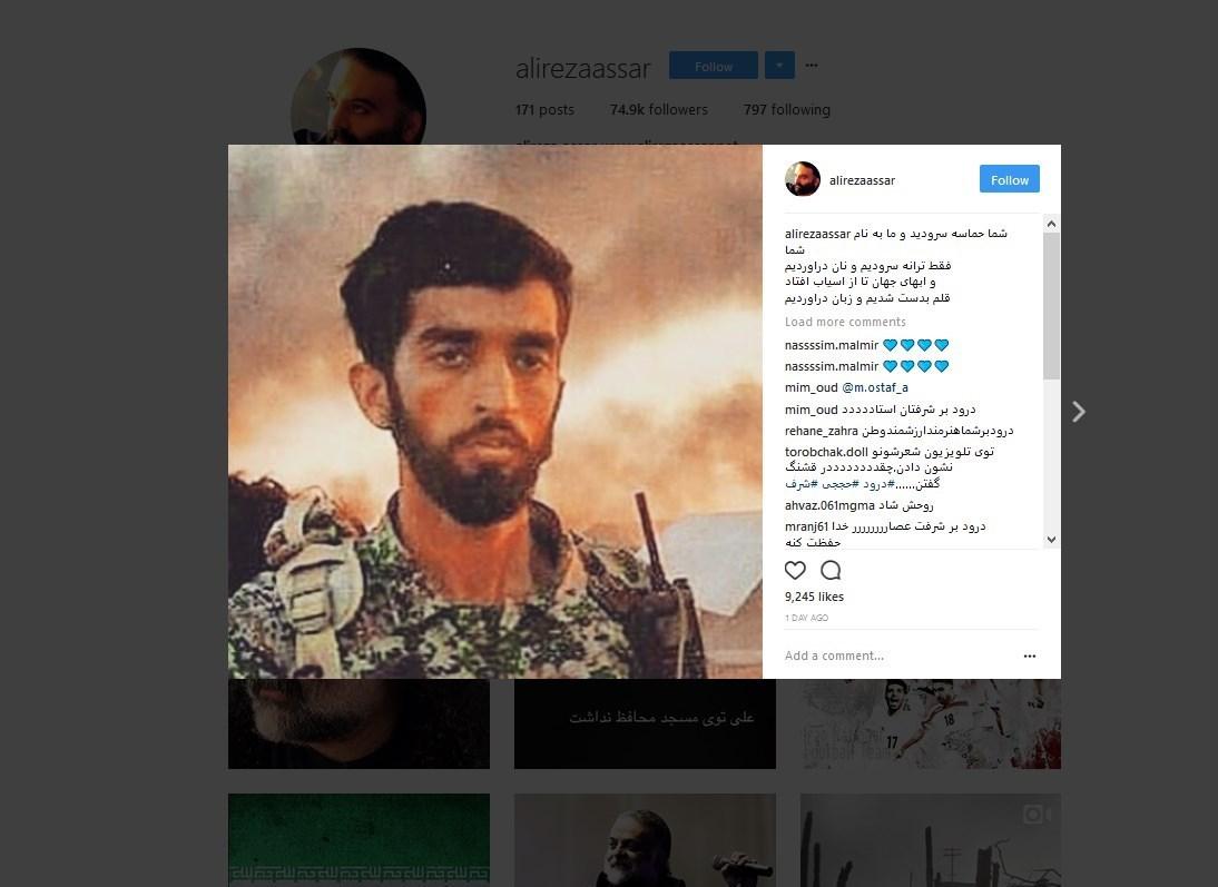 واکنش علیرضا عصار به شهادت محسن حججی - اخبار تسنیم - Tasnim