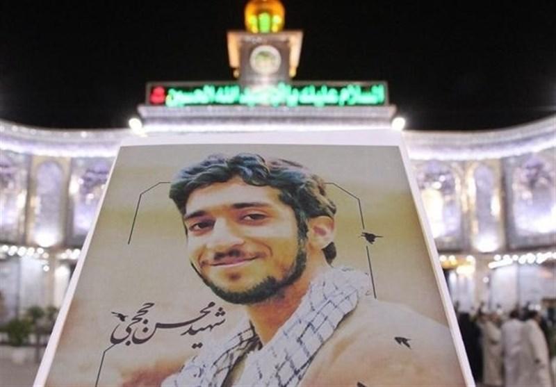 شهید حججی؛ راز آینده داری انقلاب اسلامی