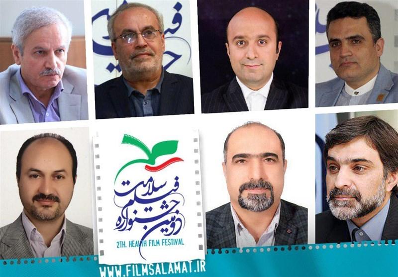 معرفی هیئت داوران بخش تلویزیونی جشنواره سلامت
