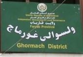 فرماندار شهرستان «غورماچ» در شمال افغانستان در محاصره طالبان