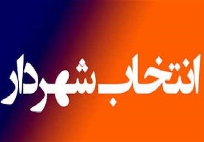 """"""" سید محمد ناظم رضوی """" سکاندار شهرداری سمنان شد"""