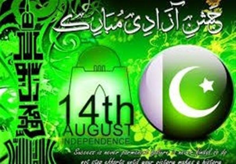 جشن سالروز استقلال پاکستان در آلمان به رنگ «حمایت از مردم کشمیر» + تصاویر