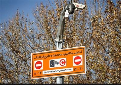 خط و نشان پلیس تهران برای شهرداری؛ دوربین نصب نشود طرح ترافیک جدید اجرا نمی شود