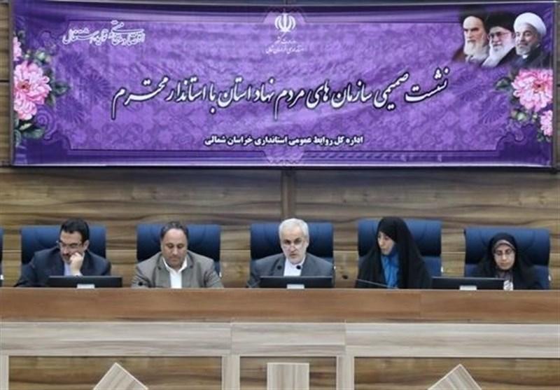 144 سازمان مردمنهاد در خراسانشمالی فعالیت میکنند/تشکلهای غیردولتی باید مستقل باشند