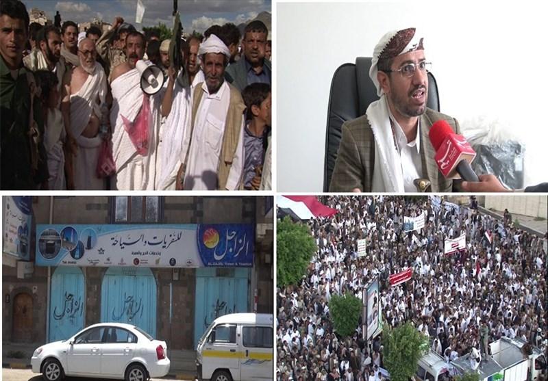 یمن/منع حجاج/کنار خبر