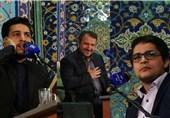 تلاوت سعیدیان، سیافزاده و باباخان در کرسی آستان حضرت عبدالعظیم + صوت