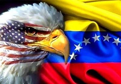 انتقاد ونزوئلا از اقدام تحریکآمیز آمریکا