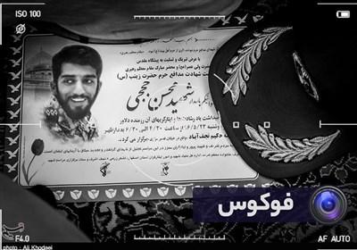 فوکوس-خیابانهای نجف آباد در سوگ شهادت محسن حججی