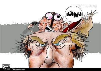 کاریکاتور/ دیوانهای از قفس پرید!!!