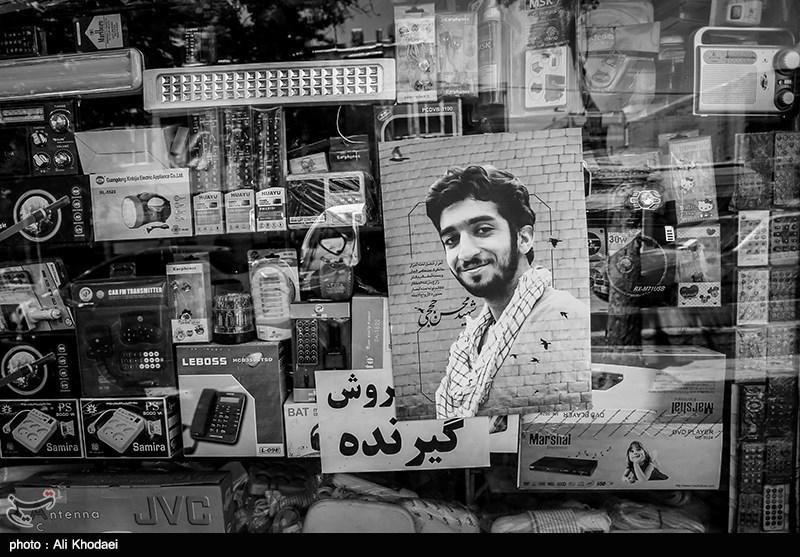 نامگذاری کاروان ورزشی اعزامی به بازیهای داخل سالن به نام شهید حججی