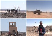 سوریه/السویدا02/ کنار خبر