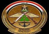 وزارة الدفاع العراقیة : بدء معرکة تحریر تلعفر