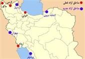 استقرار سامانه گمرک در مناطق آزاد نهایی شد+سند