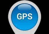 چین رقیب GPS آمریکا را میسازد