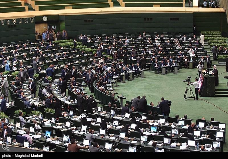 جلسه رای اعتماد به وزرای پیشنهادی دولت دوازدهم